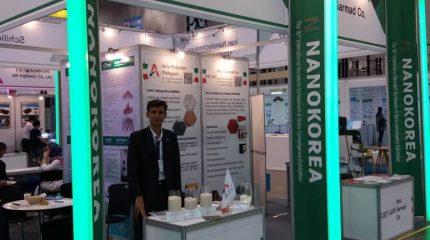 نمایشگاه نانو فناوری 2018 کره جنوبی