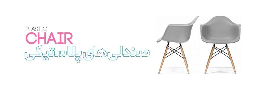 Aria COMP مستربچ بهبود دهنده ضربه مخصوص صندلی پلاستیکی-مستربچ بهبود دهنده مقاومت به ضربه