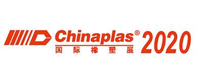 تاریخ جدید چایناپلاس 2020 اعلام شد