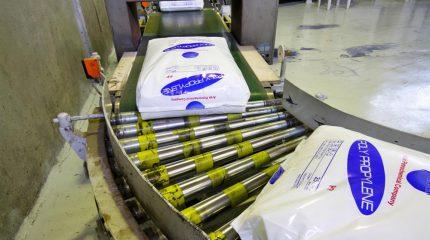 افزایش ملایم قیمتهای پایه محصولات پتروشیمیایی در بورس کالا