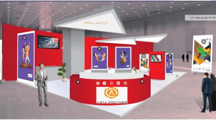 حضور آریا پلیمر در نمایشگاه مجازی ایران