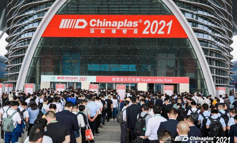نمایشگاه چاینا پلاس 2021