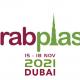 نمایشگاه عرب پلاست 2021