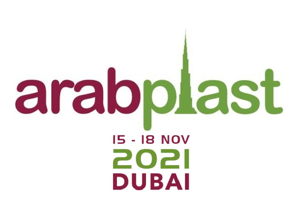 نمایشگاه عرب پلاست ۲۰۲۱ در آبان ماه برگزار می شود